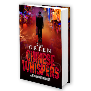 Chinese Whispers by Ray Green